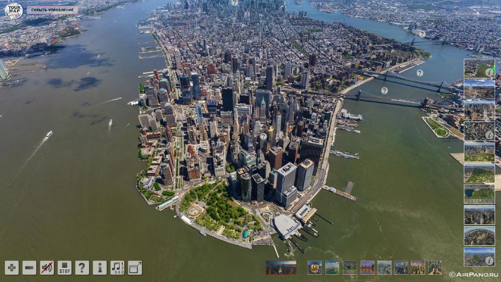 new york city panorama bilder. Black Bedroom Furniture Sets. Home Design Ideas